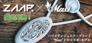 ZAPP x Maxi コラボモデル